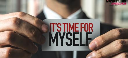 Самодостаточность. Что это? Как развить в себе?