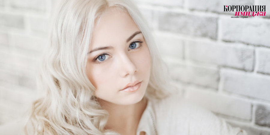 Цветотип Светлое Лето: палитра, цвета волос, макияж и одежда