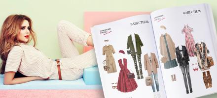 Консультация по стилю одежды | Подбор стиля на основе особенностей вашей личности